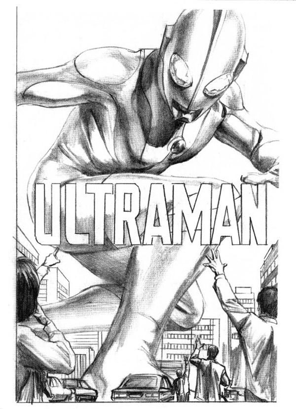 Sci Fi de la A a la Z – Ultraman